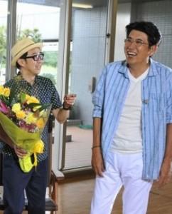 石橋貴明と矢作兼の関係は理想的