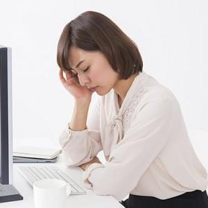 仕事の眠気を解消するサプリとは!