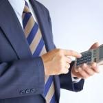 サラリーマンが確定申告をする際の副業としての経費の具体例はこれ!