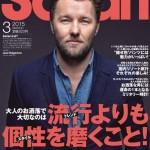 ビジネスマンのファッション雑誌Sa〇ari・L〇ONなどの特徴!