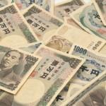 【貯金調査】若手サラリーマンの平均貯金額意外と高し!~20代編~
