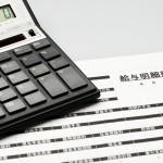 サラリーマンが確定申告の際に最も注意すべき住民税の徴収方法とは!