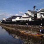 栃木での転職に強いおすすめ転職エージェントランキングTOP3