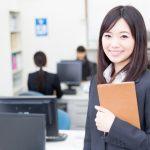 接客業・サービス業から一般事務職への志望動機!転職は難しい?