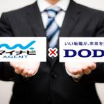 マイナビエージェント vs doda!面談の内容や求人を比較
