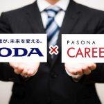 【doda vs パソナキャリア】口コミや面談・求人の質を比較!