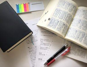 ノートと辞書